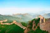 AA Great Wall of China Destination