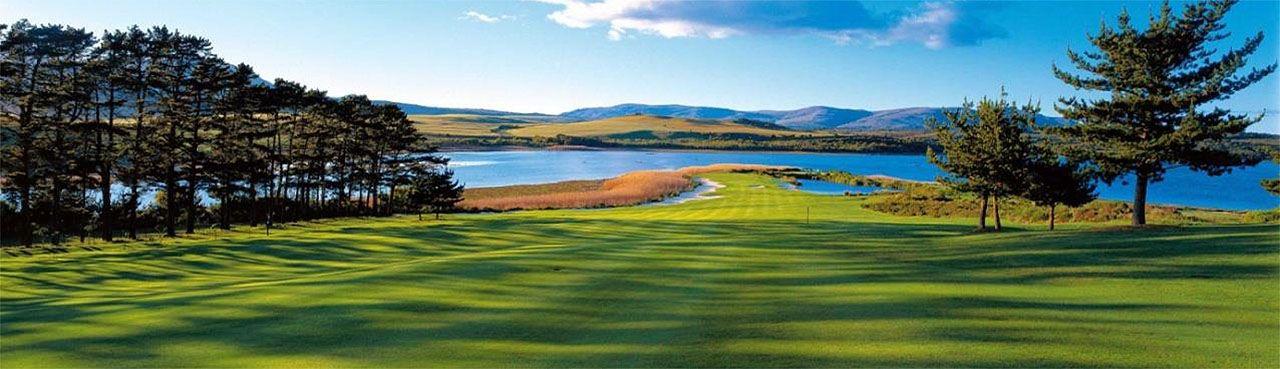 Arabella Golf and Country Club